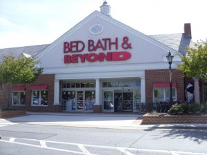 Gaithersburg Square Shopping Center